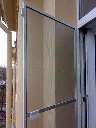 Закрытое пластиковое окно